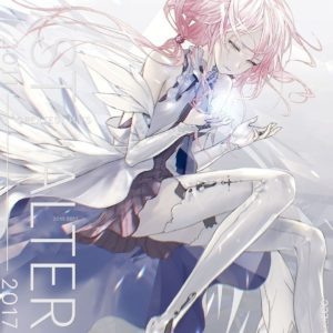 "EGOIST(Chelly)GREATEST HITS 2011-2017""ALTER EGO"