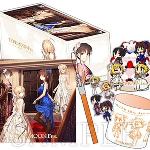 TYPE-MOON 型月 FATE 10周年 限定礼盒 10th Anniversary