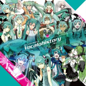 EXIT TUNES PRESENTS Vocalohistory 完全限定生产盘 feat.初音未来