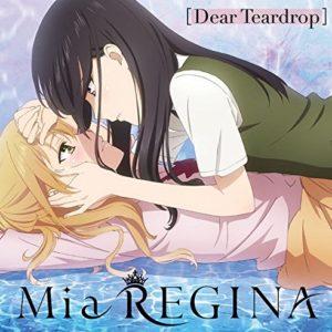Citrus TV动漫 ED 主题曲 专辑「Dear Teardrop」