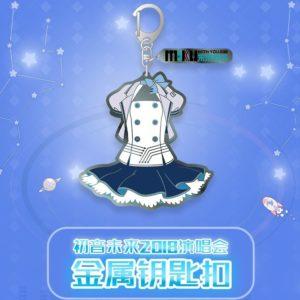 2018 初音未来·未来有你 中国上海演唱会 金属钥匙扣